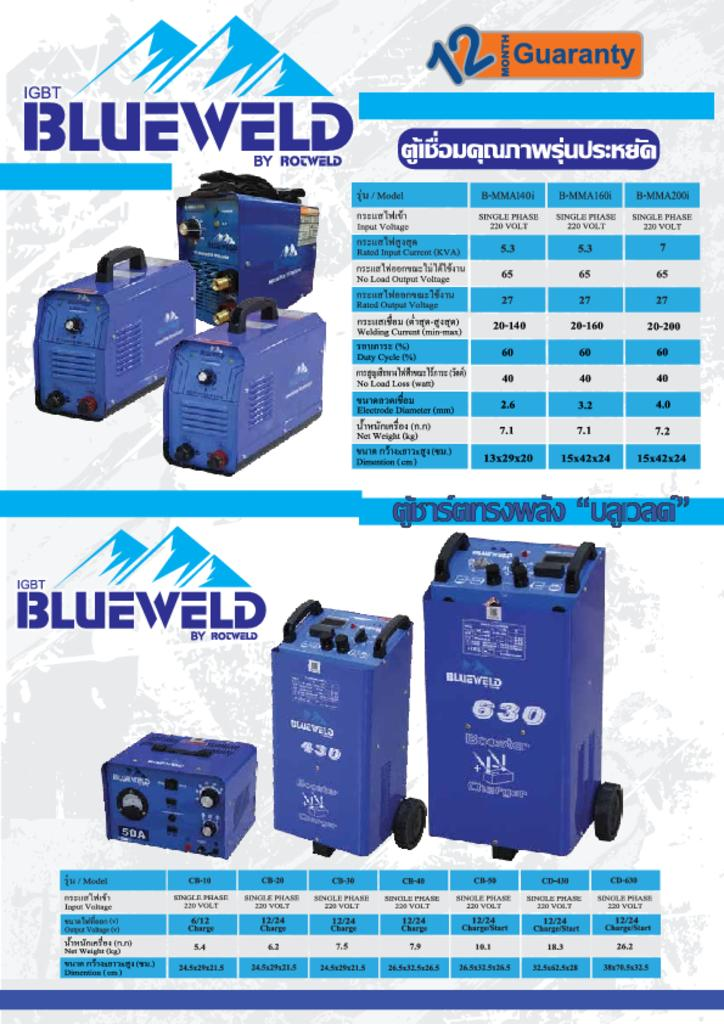 Rotweld - Blueweld Welding Catalog