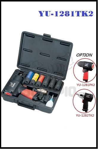 "12 PCS 1/2"" Impact Wrench Kit"